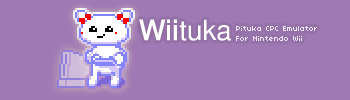 Wiituka Emulator for Nintendo Wii!